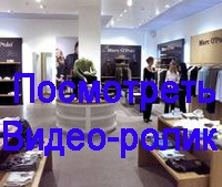 Русский электрик - Электромонтажная компания в Омске